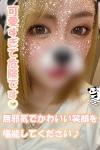 千葉サンキュー / たまき(18歳)
