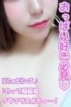 千葉サンキュー / レミ(21歳)
